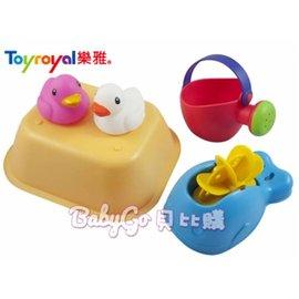*babygo*樂雅 Toyroyal Mini Flex系列 洗澡沙灘玩具-小鴨水車組7273