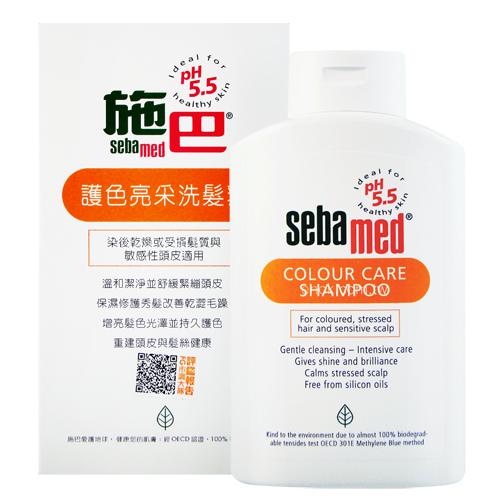 Sebamed施巴5.5 護色亮采洗髮乳400ml