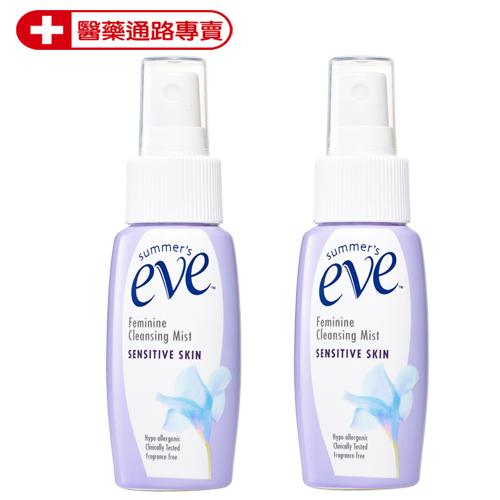 【2入88折】summer's eve 舒摩兒 護理噴劑(加護型)59ml
