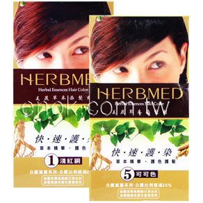HERBMED美晟 草本染髮劑(白髮遮蓋系列)