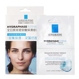 LA ROCHE-POSAY理膚寶水 全日長效玻尿酸保濕修護面膜6mlx12/盒