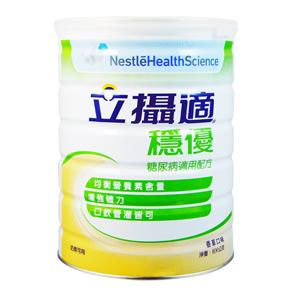 RESOURCE立攝適 穩優糖尿病適用配方800g(香草口味)