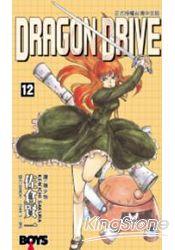 DRAGON DRIVE 12