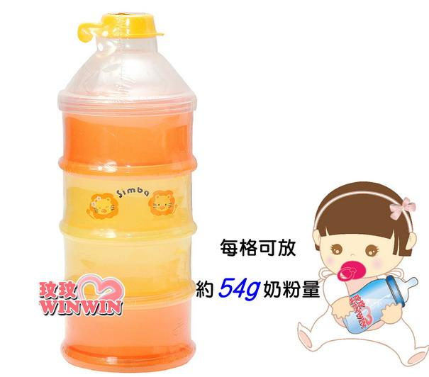 小獅王辛巴 S.1211 四層奶粉盒 / 奶粉罐 / 奶粉分裝盒,定格定量,節省沖泡牛奶時間