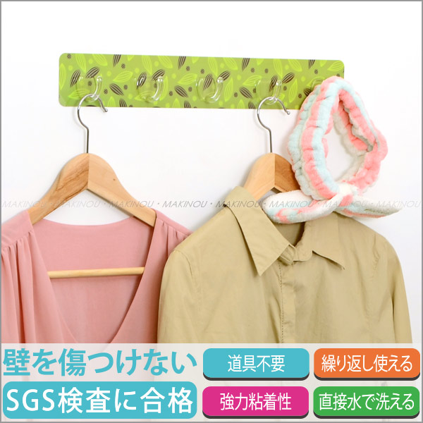 無痕貼 日本MAKINOU輕鬆黏魔力無痕五勾掛架-台灣製 無痕貼置物架收納架衣帽架衣架掛鉤 牧野丁丁MAKINOU