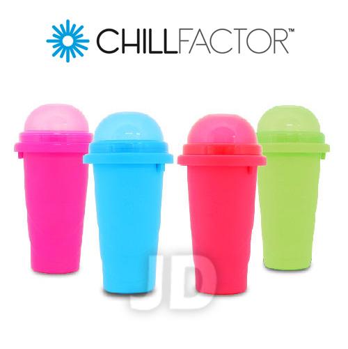 【Slushy Maker 冰樂杯】DIY 冰沙製造杯 (共4款)