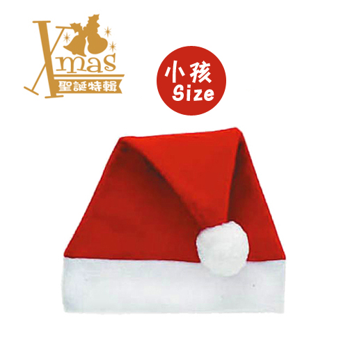 【X mas聖誕特輯2014】小孩聖誕帽