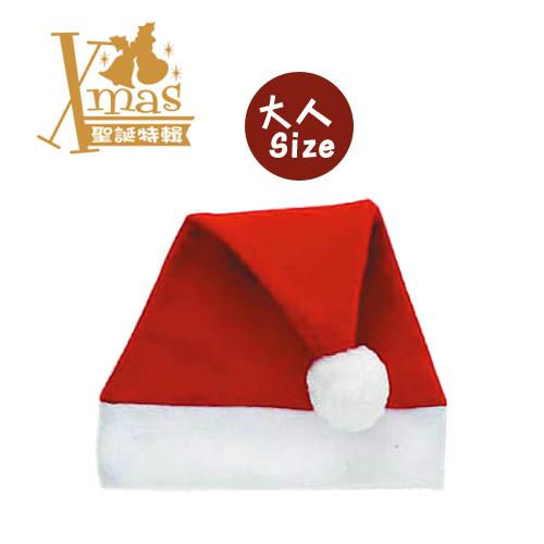 【X mas聖誕特輯2014】大人聖誕帽