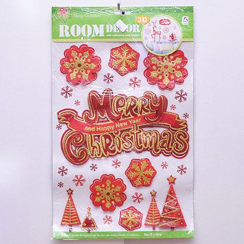【X mas聖誕特輯2014】靜電窗貼 BT-5524