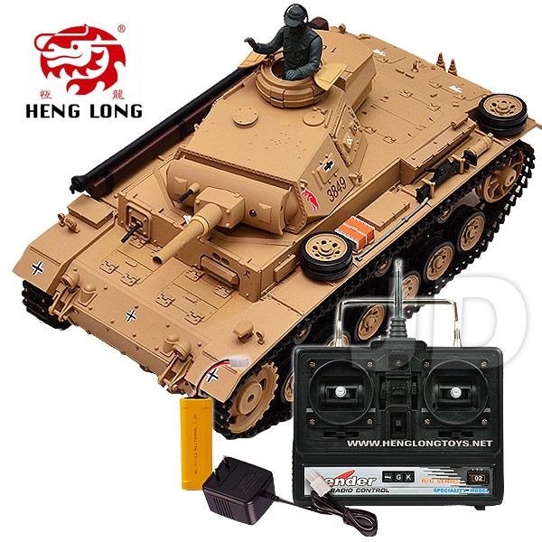 【Heng Long 恆龍遙控戰車】1:16 虎式ⅢH型冒煙坦克 (#3849-1)