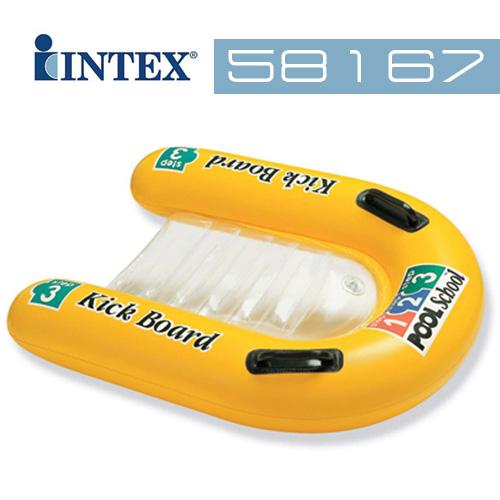 【INTEX】學習把手浮排 Step3 (58167)