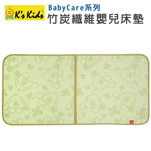 【 香港 K's Kids 】竹炭纖維嬰兒床墊