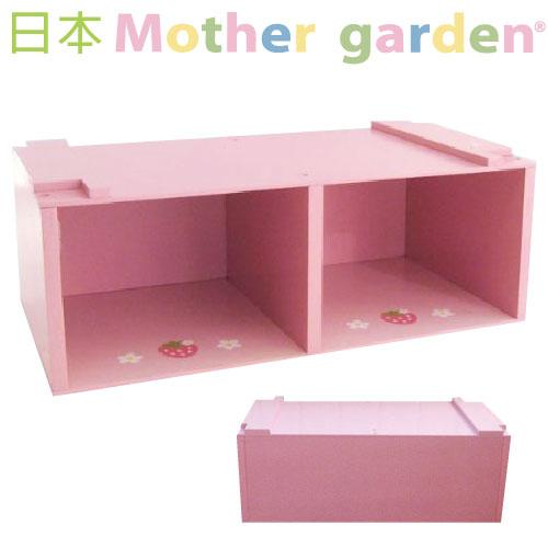 【日本Mother Garden】野草莓廚具台櫃-粉 (34CM專用) MG000048