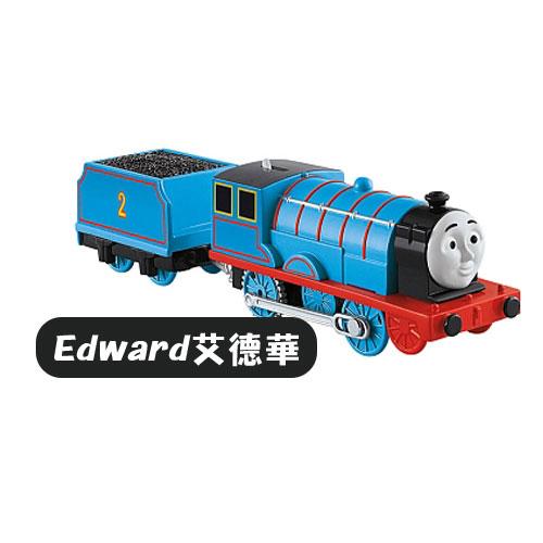 【湯瑪士小火車】電動合金系列 - 艾德華Edward