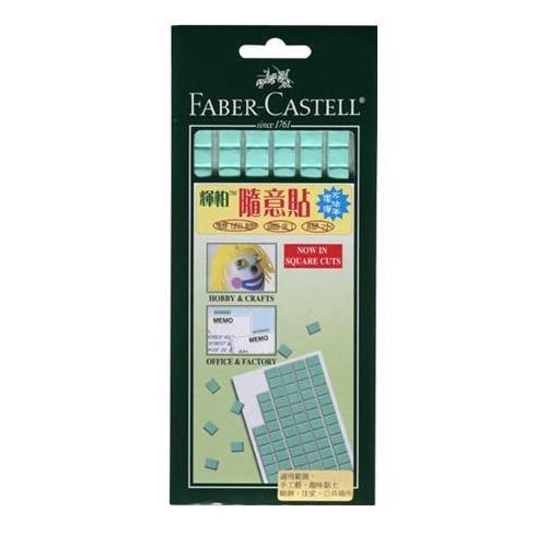 【Faber-Castell 輝柏繪畫系列】環保-隨意貼75g 187091-75