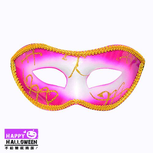 【派對服裝-紫標】舞會魅惑面具(桃紅色)( 派對服裝系列滿額599元加送南瓜糖袋1個 )