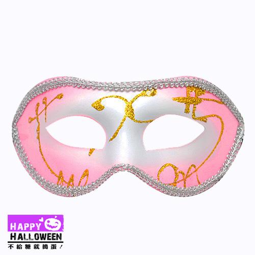 【派對服裝-紫標】舞會魅惑面具(粉紅色)( 派對服裝系列滿額599元加送南瓜糖袋1個 )