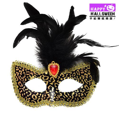 【派對服裝-紫標】舞會華麗面具(黑)( 派對服裝系列滿額599元加送南瓜糖袋1個 )
