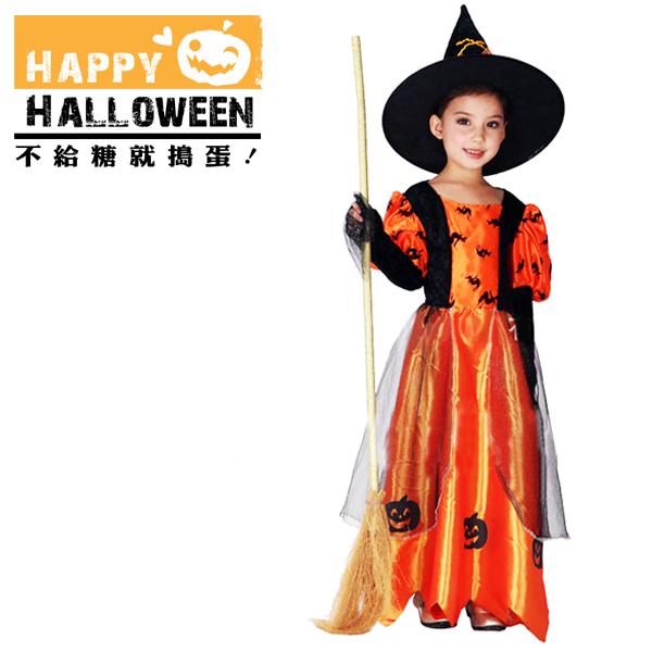【派對服裝-橘標】南瓜巫婆裝 GTH-1415( 派對服裝系列滿額599元加送南瓜糖袋1個 )