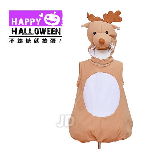 【派對服裝-紫標】可愛麋鹿裝 JD-10( 派對服裝系列滿額599元加送南瓜糖袋1個 )