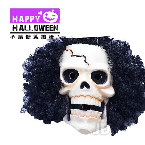 【派對服裝-紫標】爆炸骷髏頭套 JD-15( 派對服裝系列滿額599元加送南瓜糖袋1個 )