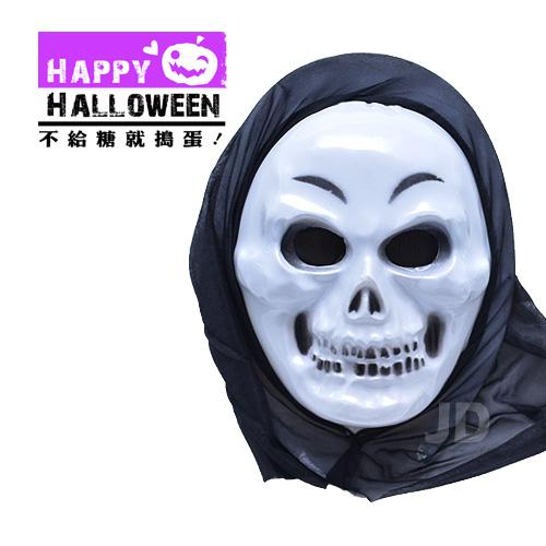 【派對服裝-紫標】幽靈面具頭套 JD-17( 派對服裝系列滿額599元加送南瓜糖袋1個 )