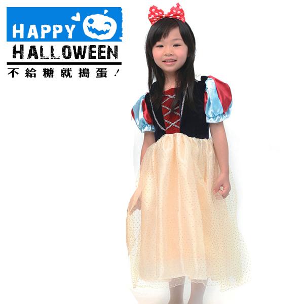 【派對服裝-藍標】白雪公主 F0197550( 派對服裝系列滿額599元加送南瓜糖袋1個 )