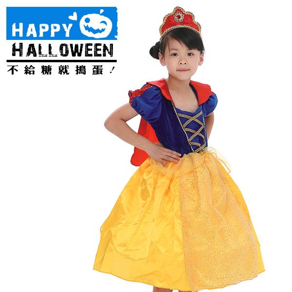 【派對服裝-藍標】復古白雪公主裝 F0105799( 派對服裝系列滿額599元加送南瓜糖袋1個 )