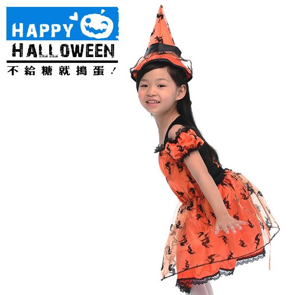 【派對服裝-藍標】俏麗桔巫婆裝 F0023899( 派對服裝系列滿額599元加送南瓜糖袋1個 )
