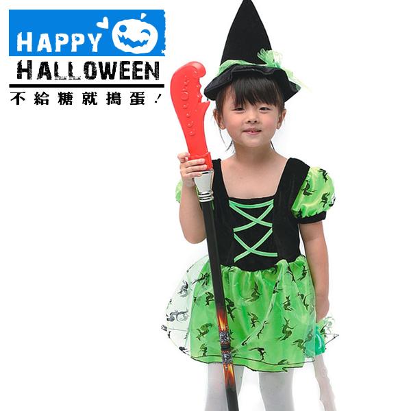 【派對服裝-藍標】可愛綠巫婆裝 F0024899 (不含手上配件)( 派對服裝系列滿額599元加送南瓜糖袋1個 )