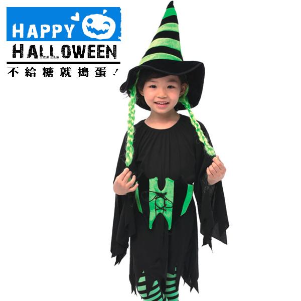 【派對服裝-藍標】綠巫婆裝 F0086599( 派對服裝系列滿額599元加送南瓜糖袋1個 )