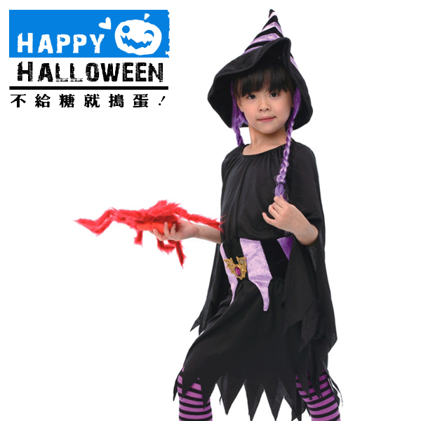 【派對服裝-藍標】紫巫婆裝 F0088599 (不含手上道具)( 派對服裝系列滿額599元加送南瓜糖袋1個 )
