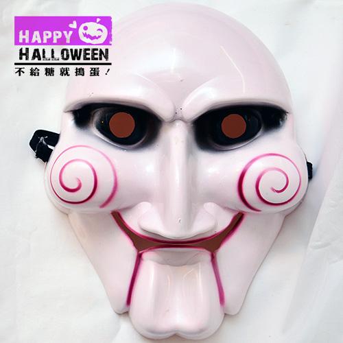 【派對服裝-紫標】怪人偶面具 JD-2234( 派對服裝系列滿額599元加送南瓜糖袋1個 )