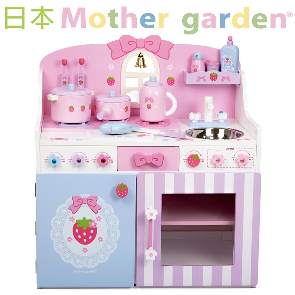 【日本Mother Garden】野草莓甜心條紋廚房組 MG000131