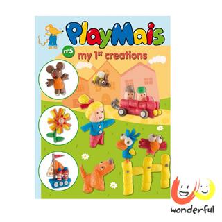 【Playmais玩玉米創藝黏土】Playmais玩玉米創意黏土彩色創意教學本 BCPL0015