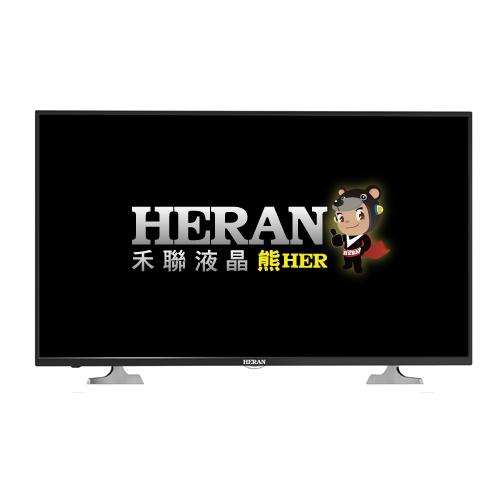 淘禮網   【禾聯HERAN】32吋LED液晶顯示器(HD-32DF9+視訊盒)
