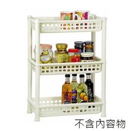 【nicegoods】多麗-三層調味瓶罐收納架 (塑膠 層架 置物架)