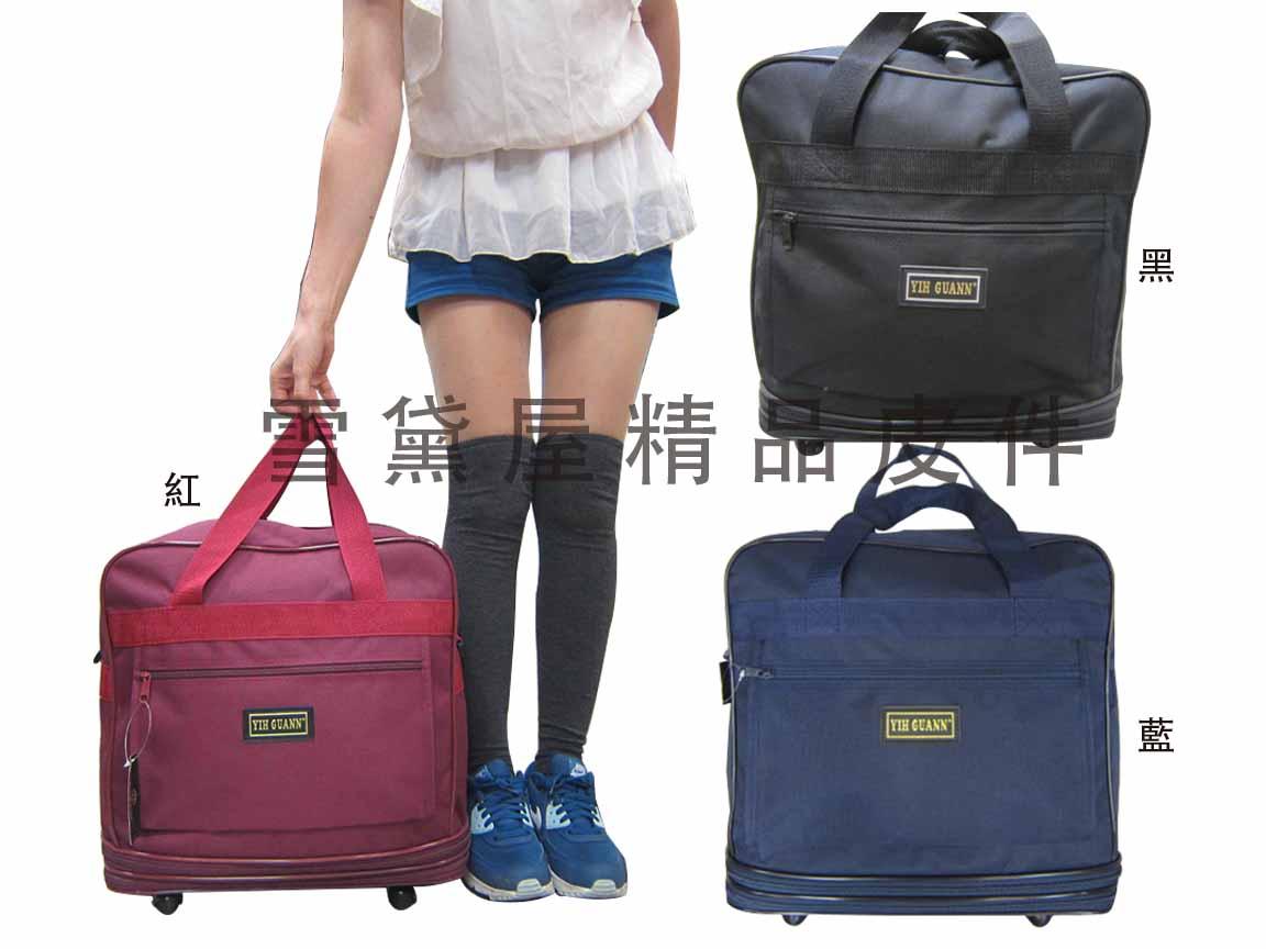 ~雪黛屋~YIH GUANN輪型收納型旅行袋台灣製造5輪防水尼龍布手提肩側背拉推輕壓扁收納五輪小型#1656