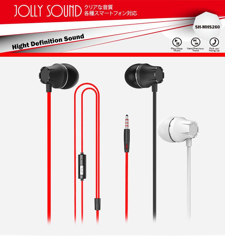 SeeHot 嘻哈部落 SH-MHS260 3.5mm 入耳式耳機 麥克風 免持聽筒 可接聽/掛斷電話、撥放/停止音樂 iPods iPhone iPad 禮品 贈品/TIS購物館