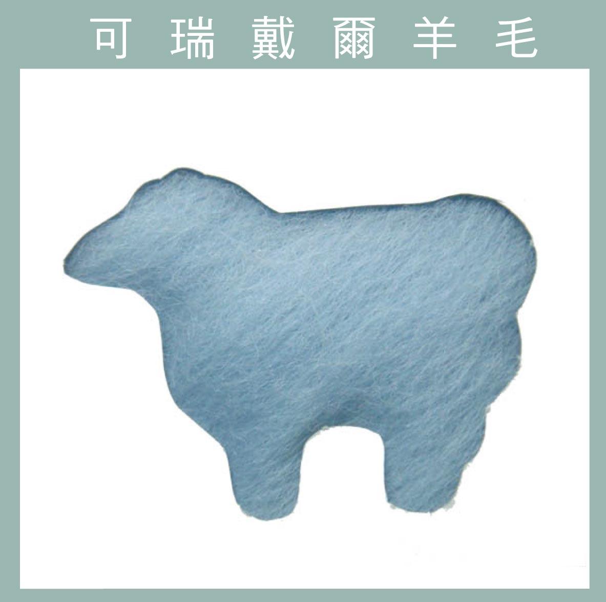 紐西蘭ASHFORD-可瑞戴爾羊毛[10克]C43雪花冰