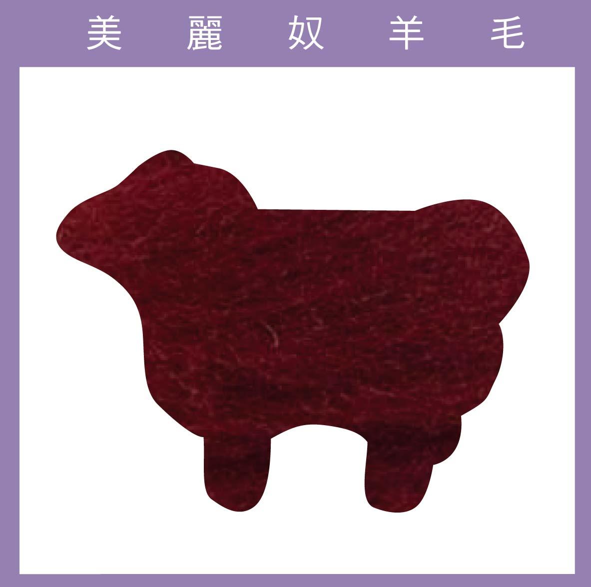 紐西蘭ASHFORD-美麗奴羊毛 M43紫晶色