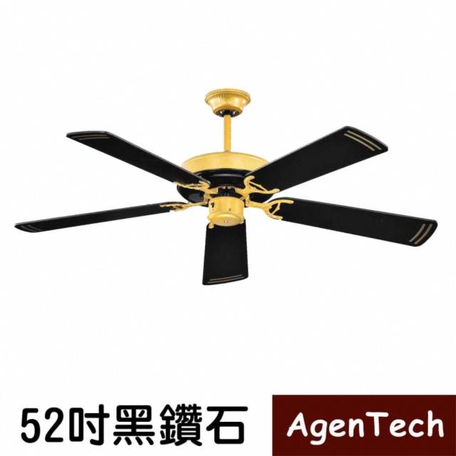 AgenTech 52吋黑鑽石吊扇