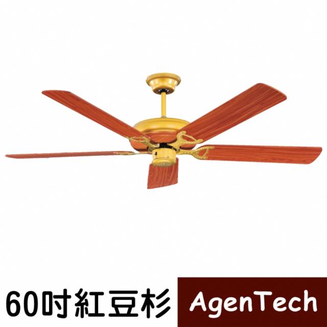 AgenTech 60吋紅豆杉吊扇