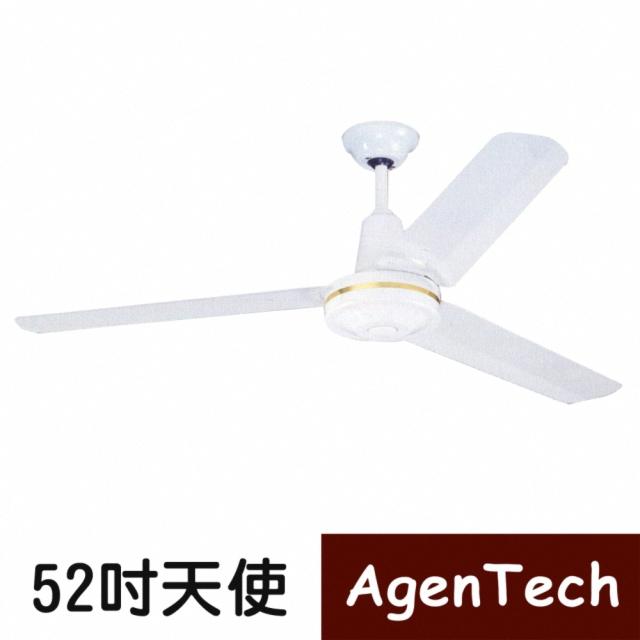 AgenTech 52吋天使吊扇