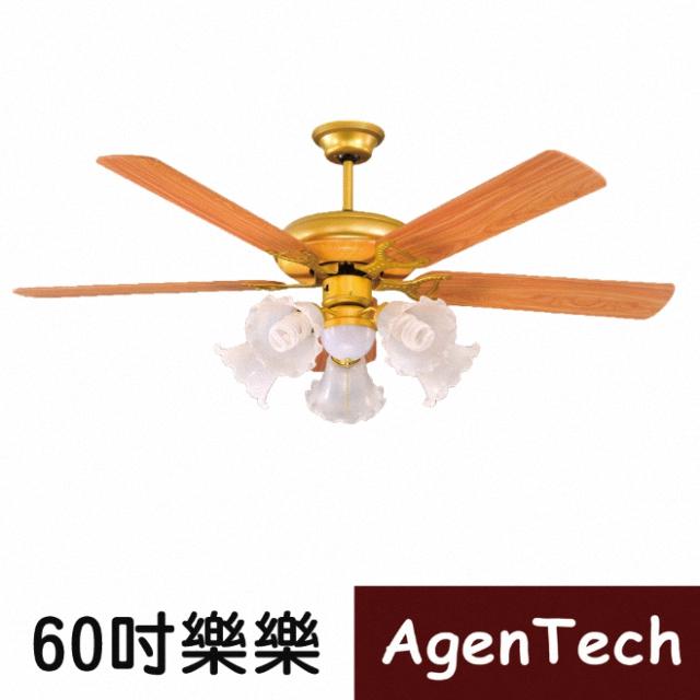 AgenTech 60吋樂樂吊扇+燈具組(塑膠材質)