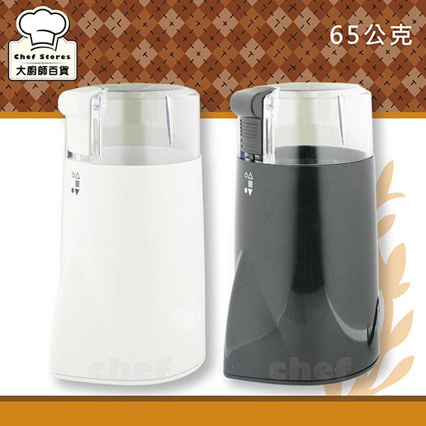 寶馬牌電動磨豆機磨咖啡豆機迷你磨豆機-大廚師百貨