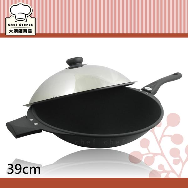 牛頭牌炒鍋小牛黑石炒菜鍋39cm無毒健康鍋-大廚師百貨