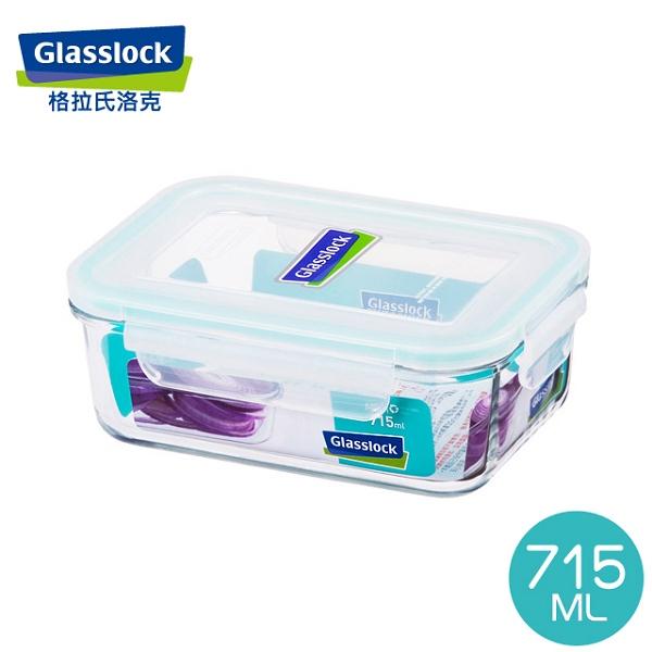 Glass Lock 強化玻璃保鮮盒韓國原裝微波便當盒長型715ml-RP521-大廚師百貨