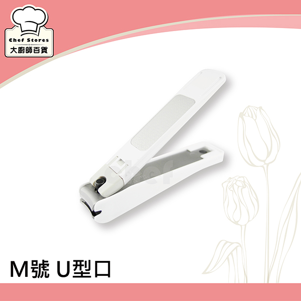 貝印指甲剪日本製指甲刀M號附有刻蝕成型銼刀-大廚師百貨