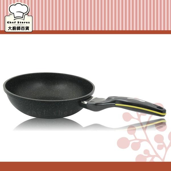 金太郎炒菜鍋大理石鑄造深型不沾炒鍋28cm雙面皆不沾-大廚師百貨